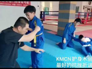 KMCN自卫护身术-基础系列